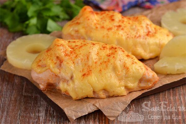 Куриная грудка с ананасом в духовке