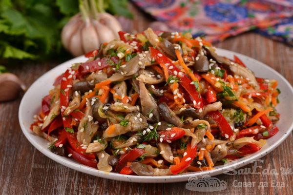 Грибной салат с овощами по-корейски